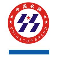 Chine Top Brand